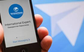 Удобные телеграм-сервисы компании International Business