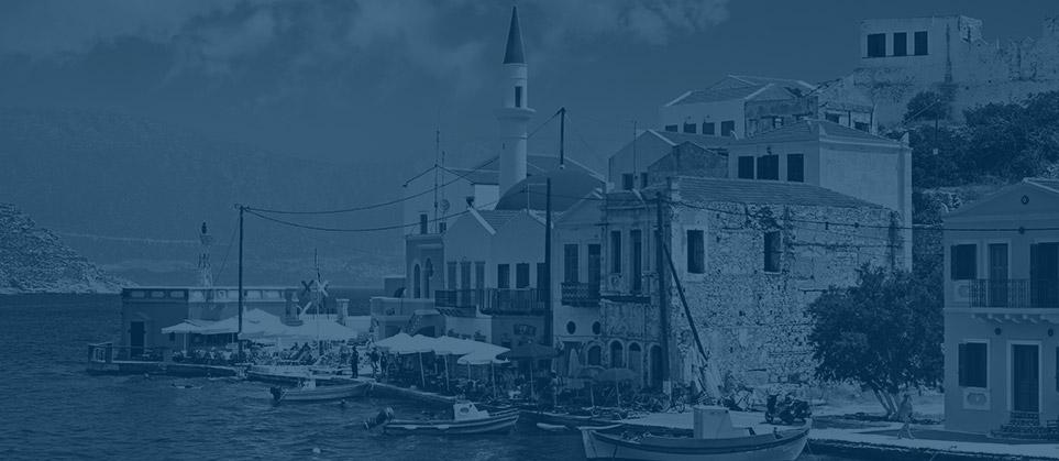 Получение греческого гражданства